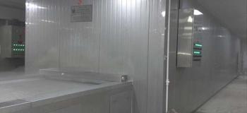 Túnel de congelamento industrial